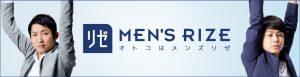 mens_bnr_img